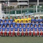 横浜Fマリノスユース2020年メンバー
