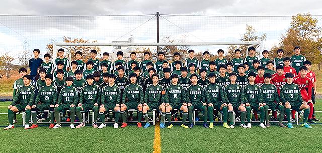 専修大北上高校サッカー部