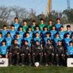 川崎フロンターレU-18 2020年メンバー