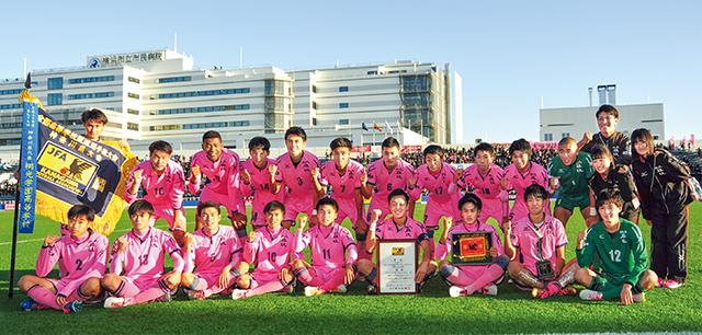 日大藤沢高校サッカー部