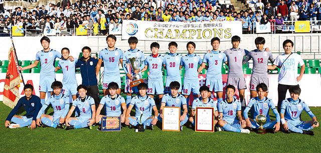 松本国際高校サッカー部