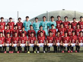 浦和レッズユース2020年メンバー