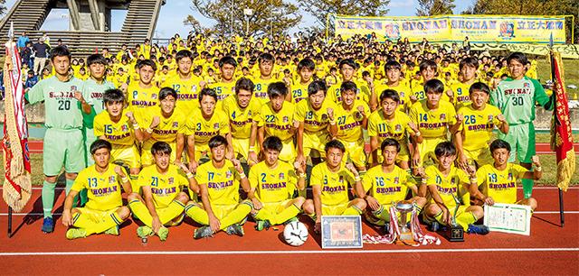立正大淞南高校サッカー部
