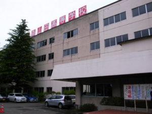青森山田高校校舎