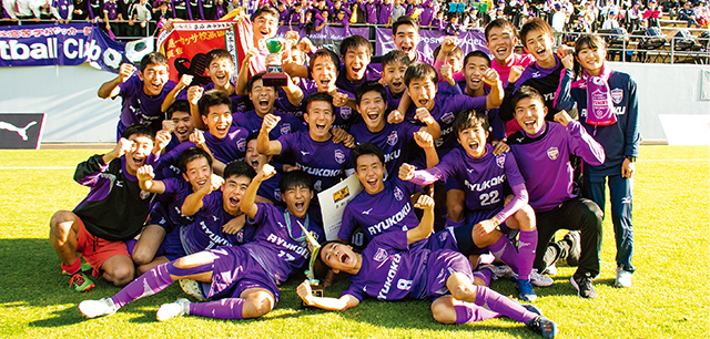 龍谷高校サッカー部