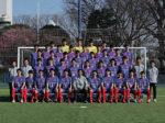 FC東京U-18 2020年メンバー