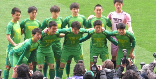 帝京長岡選手権2019準決勝メンバー
