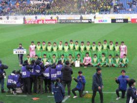 帝京長岡選手権2019メンバー表彰式