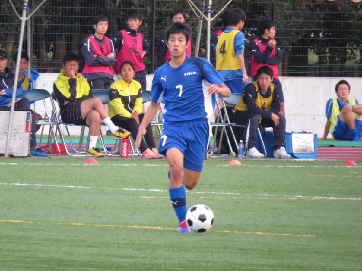 蔭 サッカー 桐 学園