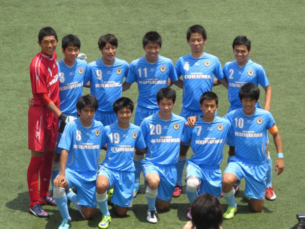 東久留米総合は直近のT1リーグでは関東一に3-0で勝利。対抗としては十分な戦力を誇る