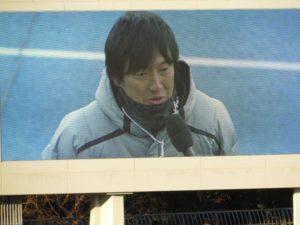 小野貴裕監督、選手権での勝利インタビューにて
