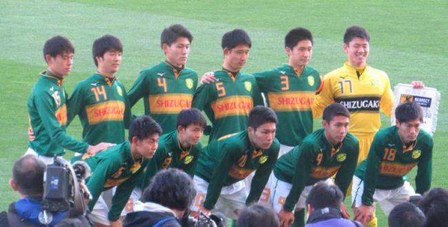 静岡学園選手権メンバー2019決勝