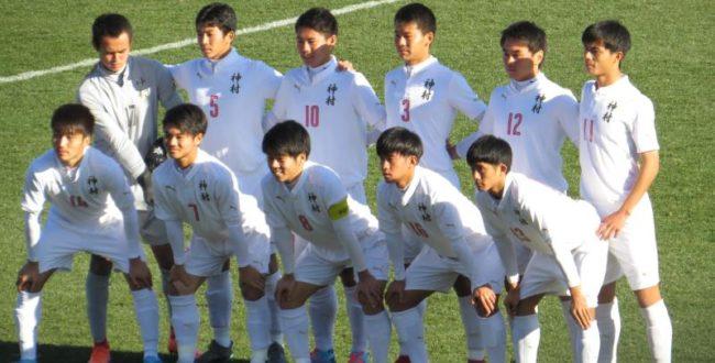 神村学園選手権メンバー2019